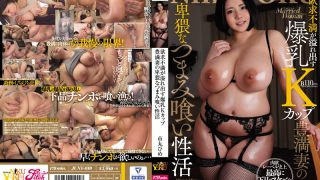 JUNY-010 Obscene Knob Ugly Sexual Activity Ichimaru Hime Of Huge Breasts K Cup Pl…