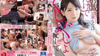 JUY-920 Forget Only In The Foreplay A Married Woman Getting Wet With A Thick Care…