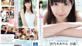 KAWD-996 A Sense Of Transparency A Familiarity I Know But A Half Girl Who Can Onl…