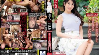 MISM-145 Amateur Masochist FILE Slave No 2 Yuri provisional Name 27-year-old A…