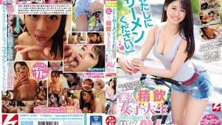 NNPJ-349 Please Give Me A Semen Smile With 11 Shots Gokkun The AV Release Of…