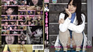 ASW-245 Cum Desires 20 I Want To Make My Stomach Full With Sperm Kamikawa Sora…