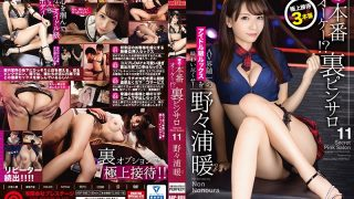 ABP-886 Production Ok Ruthless Pinsaro 11 Please Taste The Idle Class Looks Of …
