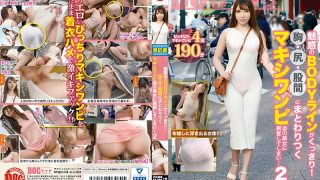 DOCP-162 The Enchanting BODY Line Is Clear I 39 m Excited By The Beauty Of The M…
