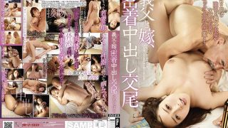 GVG-919 Father-in-law And Daughter-in-law Out In Close Cop Sexing Hino Tsubasa…