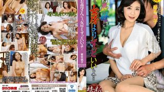 SPRD-1175 My Mother-in-law Much Better Than My Wife Momoko Kikuchi…