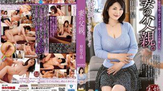 SPRD-1181 Wife 39 s Father Harada Chiaki…