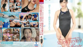 FSET-841 Super BODY Of The Woman 170cm Of The Swimming Swimsuit Is Convulsions Cr…