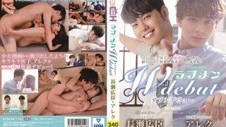 GRCH-321 Love Men W Debut Hiroomi Nagase Alek…