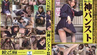 OKP-042 God Pantyhose Marinashi Summer I Wear Out Raw Raw Pantyhose That Wrapped …