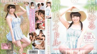 STARS-106 Iru Ishihara Absolute Idol AV DEBUT…