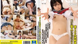 SW-646 I Love Makun Finally I Became A Lover Hen From A Childhood Friend I Becam…