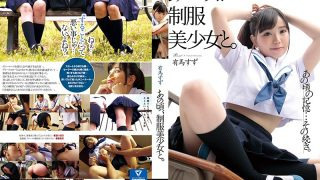 HKD-006 At That Time With A Pretty Girl In Uniform Arima Tin…