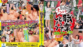 JKSR-409 What About The Profession Of Nampa …