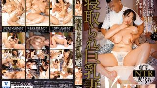 MCSR-350 Cuckold Busty Wife 04…
