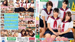 MDBK-049 I Who Is Troubled To Be Provoked SEX By The School Girls Of Cute And Hon…