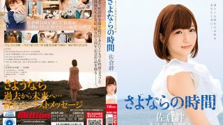 MKMP-288 Akira Sakura Debut 5th Anniversary Drama Work Goodbye Time…