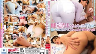 SCPX-369 I Came To Help Of My Peach Ass Pita Bread Married Woman Was Injured …