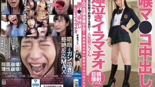 XRW-728 Throat Ma Co Creampie Blowout Deep Throating Nakajo Kanon…