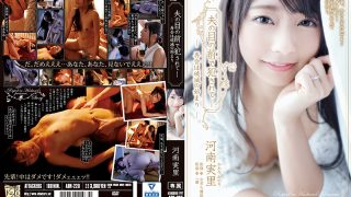 ADN-220 Being Committed In Front Of Her Husband-reunion Is The Beginning Of The R…