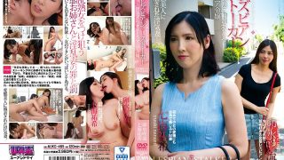 AUKG-465 Lesbian Stalkers-Cheating Wife Pervert Mania Daughter-Saki Mizushima Miz…
