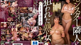 BBAN-243 Mature Woman Targeted By Monster Neighbors Otoha Fumiko Himeno…