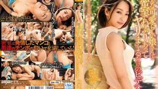 DDK-192 A Video Like This Cute Little Girl And A Cat In The Backroom Only Spree S…