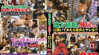 MGDN-112 Mr Nakai From A Local Ryokan If You Make A Quarrel You Will Be Unexpec…