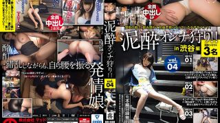 KRI-088 Drunk Woman Hunting Vol 04…