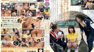 FNEO-034 A Child Who Found It Soft In A Corner Of The City Climbed The Stairs Of …