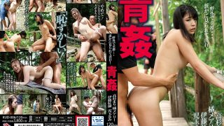 KUD-006 Blue Fucking Outdoors In The Open Air Seen By Someone And Fornication…