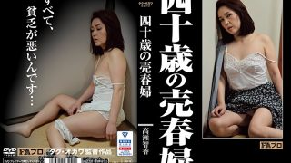 HOKS-040 Forty-year-old Prostitute Chika Takase…