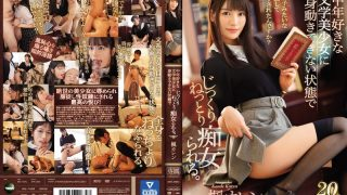 IPX-352 It Is A Filthy Woman Who Can Not Move Easily To A Middle-aged Literature …