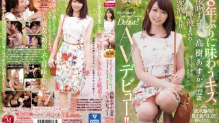 JUY-942 Kiss To Taste For The First Time In 8 Years Asuka Takaki 32-year-old Cove…