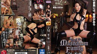 JUY-944 De M Family 39 s Daughter-in-law Momoko Isshiki…