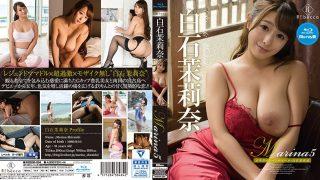 REBDB-284 Marina 5 Fifth Year 39 s Aventure Shiraishi Mariana Blu-ray Disc …