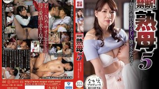NSPS-829 Forbidden Mature Mother 5-Mother Who Gently Dumped Son 39 s Virgin-Aya…