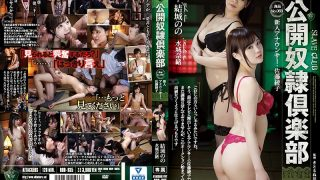 RBD-935 Public Slave Club Product No 069 Rookie Announcer-Sato Satoko…