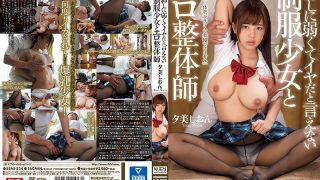 SSNI-534 I Can 39 t Say I 39 m Weak And Pushy I 39 m A Uniform Girl And Erotic…