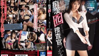 SSNI-544 The Pervert Agent Investigator Tsukasa Akane Who Is Gangbanged In A Perv…