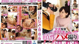YRBK-001 Intrinsic Gonzo Lesbian Document VS God Yuki Azumi Hina Hoshi Ameri Of F…