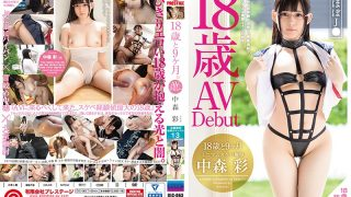DIC-063 18 Years And 9 Months Aya Nakamori The 18-year-old With The Highest Lew…