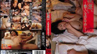 UMD-702 Night Crawling-Cum On Sleeping Woman-…