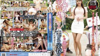 GVG-932 Sexual Weather Sister And Evil Brat Children Serina Kurokawa…