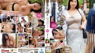 MOND-174 Longing Brother-in-law And Shizuka Omori…