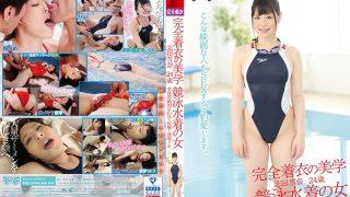 FSET-850 The Aesthetics Of Full Clothing A Woman In A Swimming Race Swim Advisor …