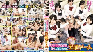 IENF-030 Sister 39 s Classmate Small Devil School Girl And A De M King Game…