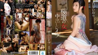 STAR-578 [Censored] Pies Woman Of Furukawa Iori Mob…