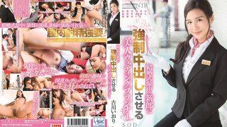 STARS-115 Iori Furukawa A Beautiful Wedding Planner That Forces The Groom During …
