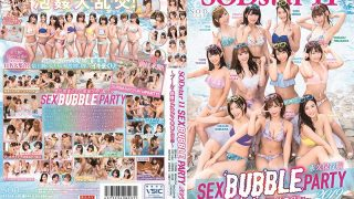STARS-120 SODstar 11 SEX BUBBLE PARTY 2019…